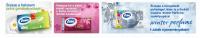 """""""Zewa Deluxe Winter Perfume"""" nyereményjáték"""